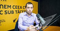 Эксперт в области энергетики Сергей Унгурян во время беседы на радио