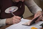 Оператор заполняет паспортные данные на выборах президента России. Архивное фото