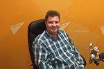 Генеральный директор компании Время роботов Николай Печенов во время беседы на радио Sputnik Кыргызстан