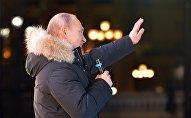 Владимир Путиндин митинг-концертте элдин алдына чыгуусу