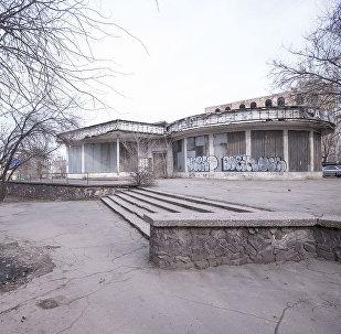Бишкектеги планетарий азыр кандай көрүнөт