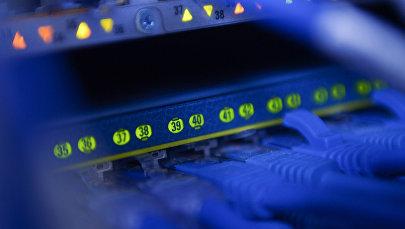 Интернет кабели. Архивдик сүрөт