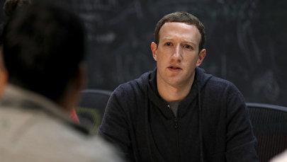 Facebook компаниясынын негиздөөчүсү Марк Цукерберг. Архив