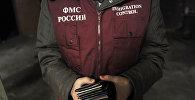 Россиянын ФМС кызматкерлери. Архив