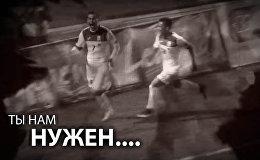 Ролик к матчу Кыргызстан — Индия. Красивое видео