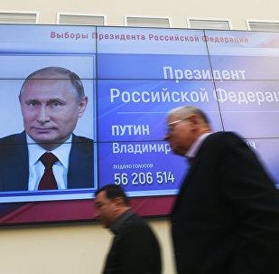 Россиянын учурдагы президенти Владимир Путин 18-мартта өткөн президенттик шайлоодо жеңишке жетти