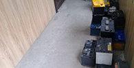 Случаи кражи аккумуляторов в Бишкеке