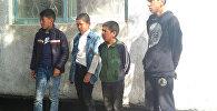 Пропавший без вести в Баткене подростки нашлись
