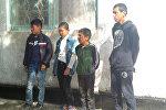 Баткен шаарында Нооруз майрамынан кийин дайынсыз жоголгон төрт бала милиция кызматкерлери тарабынан табылды