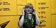 Она поет знаменитые кыргызские песни на русском языке — невероятное видео