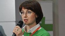 Заместитель директора Дирекции государственных интернет-проектов МИА Россия сегодня Ирина Кедровская. Архивное фото