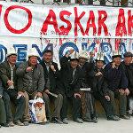 Ситуация в Кыргызстане во время мартовских событий 2005 года