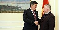 Президент Кыргызской Республики Сооронбай Жээнбеков встретился с чемпионом мира по шахматам и депутатом Государственной думы Российской Федерации Анатолием Карповым. 24 марта 2018 года