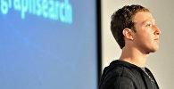 Facebook социалдык тармагынын негиздөөчүсү Марк Цукерберг. Архив