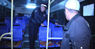 Инспекторы отдела технического надзора Управления обеспечения безопасности дорожного движения ГУВД Бишкека усиленно проверяют состояние столичного общественного транспорта и работу водителей