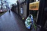 Цветы и игрушки в память о погибших в посольстве России в Кыргызстане