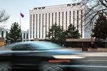 Посольство Российской Федерации в США