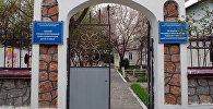 Вход в Ошский специализированный центр реабилитации детей и семьи