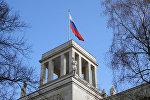 Берлиндеги Россия элчилигинин желеги. Архивдик сүрөт