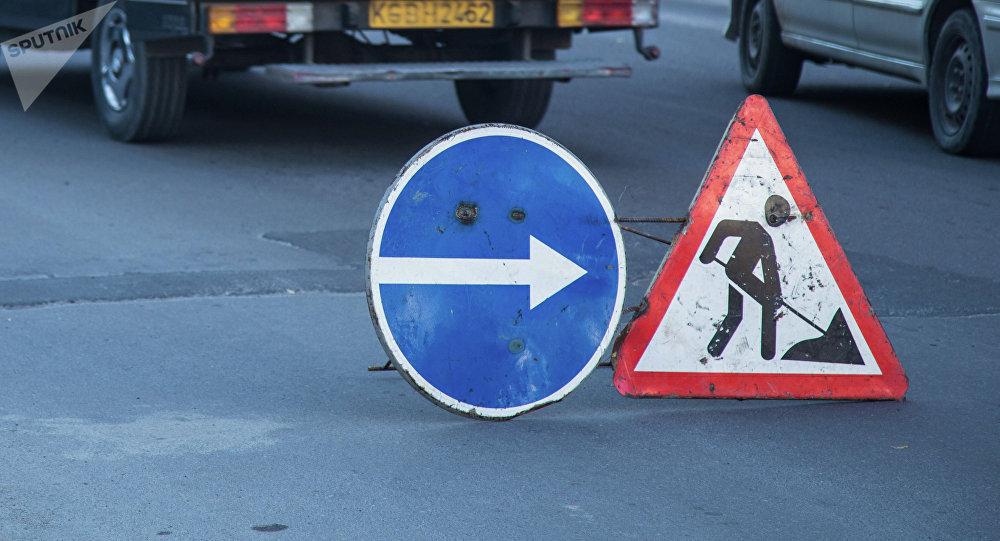 Дорожный знак Ремонт дороги. Архинвое фото