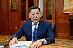 Председатель Государственного комитета национальной безопасности страны Абдиль Сегизбаев