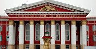 Ош мамлекеттик университетинин имараты. Архив