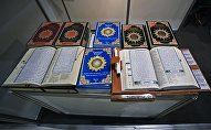 Куран китептери. Архив