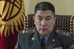 Экс-руководитель Службы внутренних расследований МВД Скандарбек Кочербаев