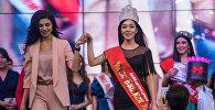 Финал конкурса Мисс Бишкек — 2018