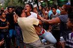 Пожар в Венесуэле