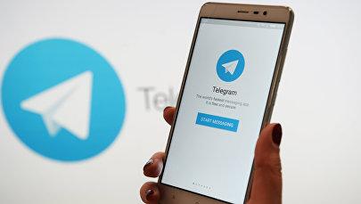 Telegram мессенджери. Архив
