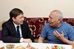 Народный артист Кыргызской Республики Дуйшенбек Байдоботов и бывший премьер-министр КР Сапар Исаков. Архивное фото