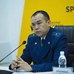 Начальник отдела внутренних расследований ГП КР Марс Абышкаев
