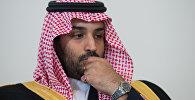 Наследный принц Саудовской Аравии Мухаммед бен Салман Аль Сауд. Архивное фото