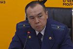Абышкаев: у сотрудников Генпрокуратуры должна быть безупречная репутация