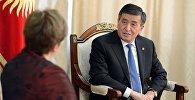 Вручение верительных грамот президенту Сооронбаю Жээнбекову  послами Германии, Турции и Казахстана