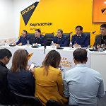 Пресс-конференция Генеральная прокуратура о борьбе с коррупцией в правоохранительных органах