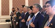 Борбор калаада КСДПнын жабык эшик артында өтүп жаткан съезди Кыргызстандын гимни менен башталды