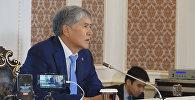 LIVE: пресс-конференция по итогам съезда СДПК