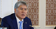 Атамбаев Асылбек Жээнбеков депутаттыгы кандай зыян алып келерин айтты