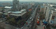 Полные троллейбусы и остановки в Бишкеке — видео с дрона