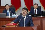 Депутат Жогорку Кенеша Марлен Маматалиев. Архивное фото