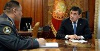 Президент Сооронбай Жээнбеков ички иштер министри Улан Исраиловду кабыл алды