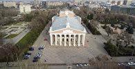 Абдылас Малдыбаев атындагы опера жана балет театры. Архивдик сүрөт