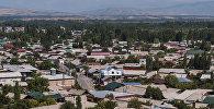 Жалал-Абад шаарына көрүнүш. Архивдик сүрөт