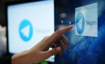 Мессенджер Telegram на экране монитора. Архивное фото