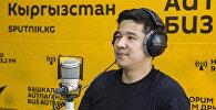 Уюлдук компаниянын программалар менен иштөө менеджери Медербек Мукарамов