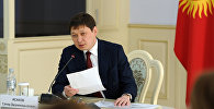 Премьер-министр Сапар Исаков. Архив