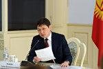 Архивное фото бывшего премьер-министра Сапара Исакова