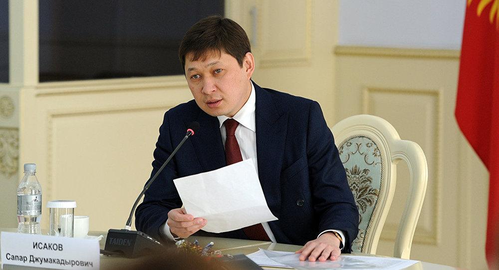 Узбекские таможенники убили вКиргизии гражданина данной страны